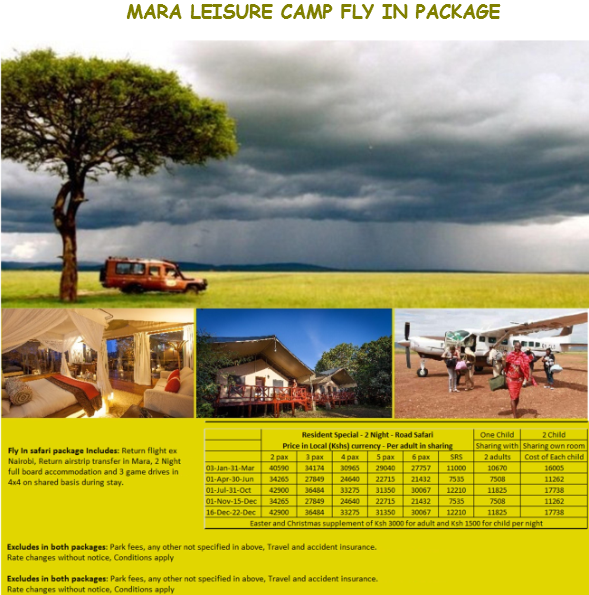 MARA LEISURE CAMP FLY IN PKG