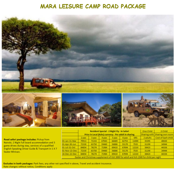 MARA LEISURE CAMP RD PKG